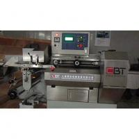 China CBT pillow type packing machine (rice cakes) on sale