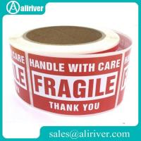 Quality Shipping Labels Fragile Shipping Label for sale