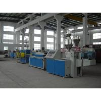 China SINGLE  WALL CORRUGATED PIPE PRODUCTION LINE on sale