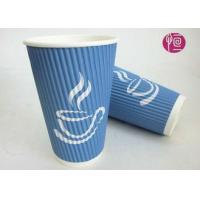 Best Brown Ripple Paper Cups Blue Copper Print , Takeaway Corrugated Paper Coffee Cups wholesale
