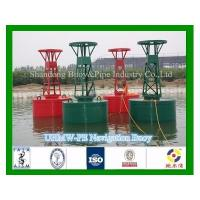 Buy cheap UHMWPE Aids to Navigation Buoys from wholesalers