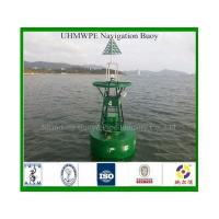 Buy cheap Lateral marks Buoy from wholesalers