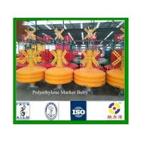 Buy cheap Marker Buoy from wholesalers
