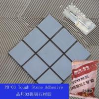 Buy cheap PB-03 Tough Stone Adhesive from wholesalers