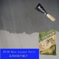 Buy cheap PB-06 Base Lacquer Putty from wholesalers