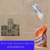 Buy cheap PB-04 Tough Sandstone Adhesive from wholesalers