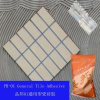 Buy cheap PB-01 General Tile Adhesive from wholesalers