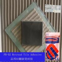 Buy cheap PB-02 Retread Tile Adhesive from wholesalers