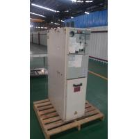 Quality The load switch cabinet prototype for sale