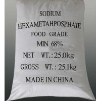 China Plastic chemicals SHMP Sodium Hexametaphosphate Food Grade on sale