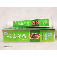 China Herbal whitening toothpastes grinds only on sale