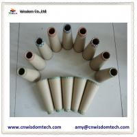China 5.57 textile paper cone on sale