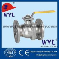 China Flanged Ball Valve SS Valves on sale