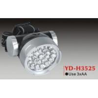 Buy cheap Campings Head Lamp SS-H3525 from wholesalers