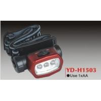 Buy cheap Campings Head Lamp SS-H1503 from wholesalers