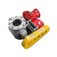 Buy cheap Rotary feeder from wholesalers