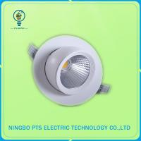 Buy cheap PTS-XBD-003 10W 900-1200lm LED Downlight,track light from wholesalers