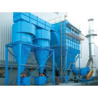 Fine polishing dust collector system