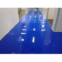 Quality Epoxy Self-leveling Floor for sale