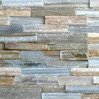 Buy cheap Multicolor Rough Cultured Stone from wholesalers