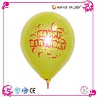 China Supply Inflatable Custom Printed Latex Balloons with Logo Text Image for Event and Advertising on sale