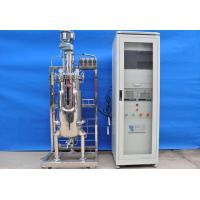 Quality Automatic fermenter (floor-controller) for sale