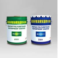 Quality KS-911 NONTAR TWO-COMPONENT POLYURETHANE WATERPROOF COATING for sale