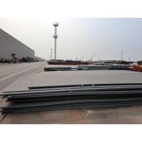 Quality SM490C steel plate,SM490C chemical composition for sale