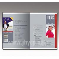 Buy cheap Magazines printing from wholesalers