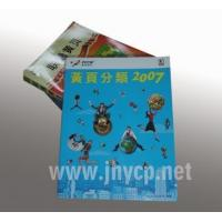 Buy cheap Yellow pages printing from wholesalers