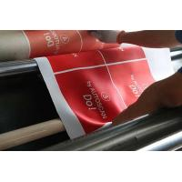 China Outdoor banner china banner supplier hot transfer printing flag banner on sale