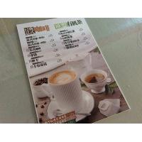 Quality Outdoor banner Coffee Price List Advertising Banner Poster Printing for sale