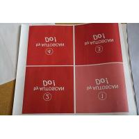 Buy cheap Outdoor banner hot transfer banner printing from wholesalers