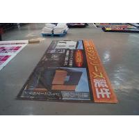 Buy cheap 15 OZ Vinyl banner outdoor advertising banner printing Marketing materials from wholesalers