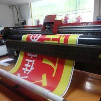 Buy cheap 15 OZ Vinyl banner durable outdoor advertising banner printing from wholesalers