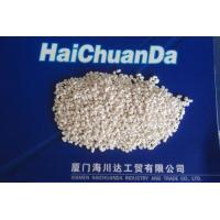 China Calcium Carbonate Masterbatch For Injection Molding, Blow Molding And Extrusion Molding on sale