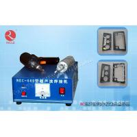 Buy cheap Ultrasonic automobile instrument inventory welder from wholesalers