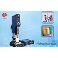 Buy cheap Ultrasonic wave hose seals the tail machine from wholesalers