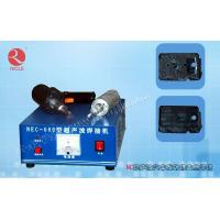 Buy cheap The car engine cover spot welding machine from wholesalers