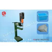 Buy cheap Ultrasonic hollow plate welding machine from wholesalers