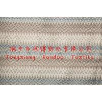 Best POLYESTER/COTTON JACQUARD FABRIC FOR SOFA COVER wholesale