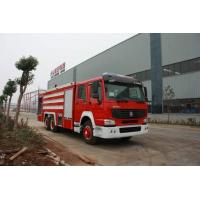 Quality HOWO Fire Engine for sale