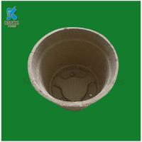 Buy cheap Custom recycled fiber pulp flower pots and biodegradable pots from wholesalers
