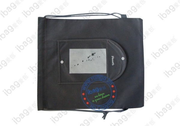 Buy Promotional bags non woven at wholesale prices