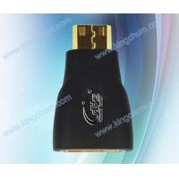 Buy cheap HDMI to Mini HDMI cable adaptor from wholesalers