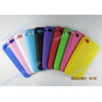 Buy cheap iPhone 5 silicon case release from wholesalers