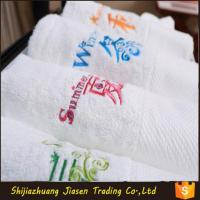 Quality High Quality Cotton Terry Promotional Hand Towel for sale