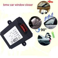 China Power Window Roll Up Closer Module Window Auto Roll Up And Down For BMW 5 Serial (14) on sale