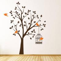 Buy cheap Wall Stickers & Decals from wholesalers
