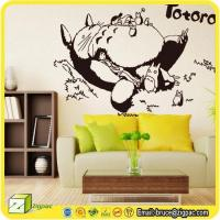 Buy cheap Wall Stickers & Decals Item buy wall sticker from wholesalers